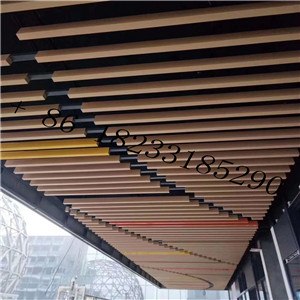 U type aluminum profiles for ceiling tiles
